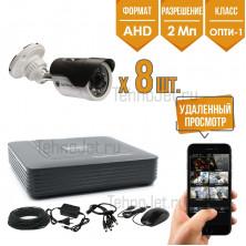 "Комплект AHD видеонаблюдения на 8 уличных камер 2Мп ""AHD-Опти-1"""