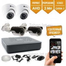 """Комплект AHD видеонаблюдения на 2 уличные и 2 внутренние камеры 2Мп """"AHD-Опти-1"""""""