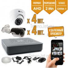 """Комплект AHD видеонаблюдения на 4 уличные и 4 внутренние камеры 2Мп """"AHD-Опти-1"""""""