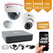 "Комплект AHD видеонаблюдения на 2 внутренние камеры 2Мп и микрофон ""AHD-Опти-1"""